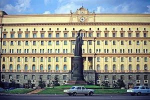 Памятник Дзержинскому, с Лубянки- в Рязань