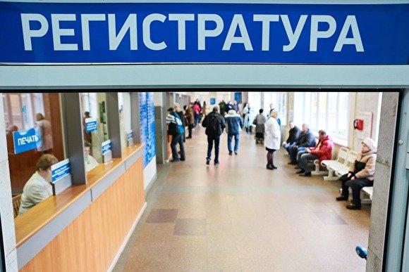 Россияне получат на «Госуслугах» постоянный доступ к своим медицинским картам