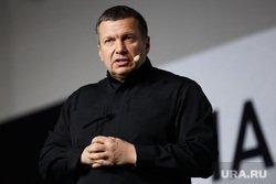 Соловьев назвал Екатеринбург «городом бесов»