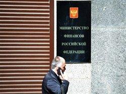 Иностранцы отказались от госдолга России