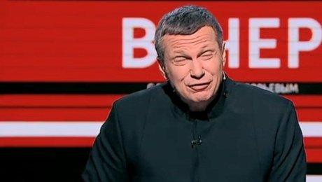 На те же грабли: Соловьев снова «купился» на фейковую новость
