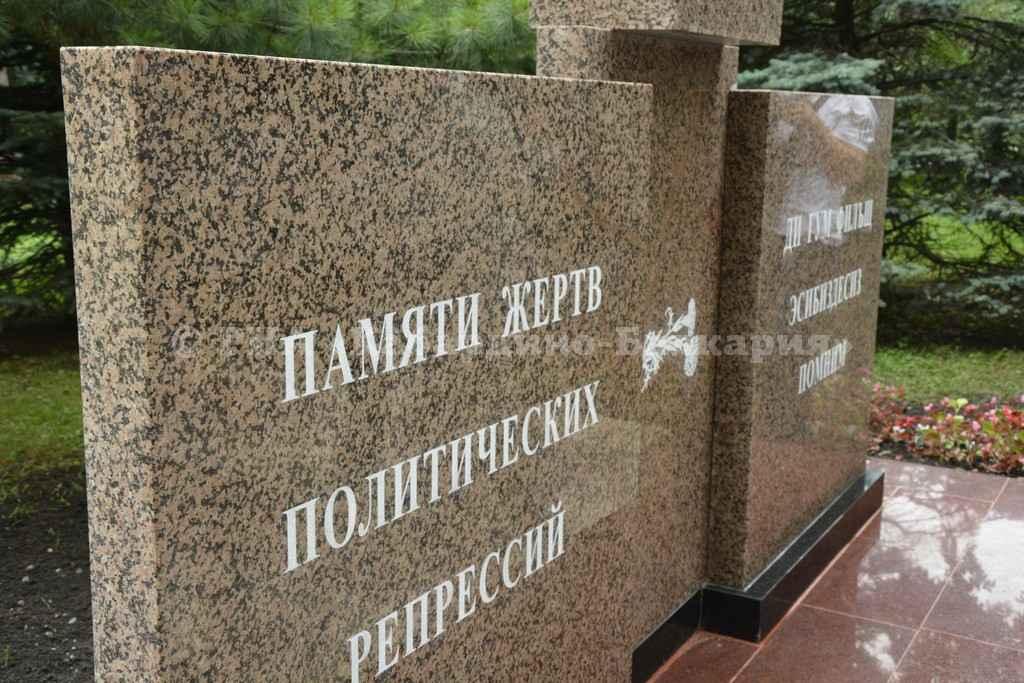 Так что СССР дал Беларуси?