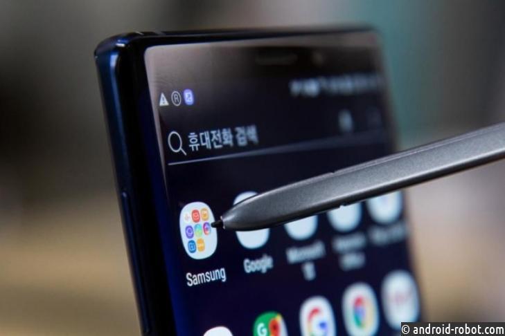 Samsung Galaxy S10 выпал изрук владельца ивзорвался