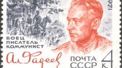 13 мая: в 1956-м - самоубийство Александра Фадеева