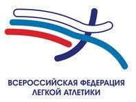 Россия заплатила 3,2 млн долларов IAAF и ждет разрешени