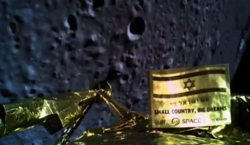 Израиль отказался от полетов на Луну