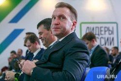 Бывшему вице-премьеру Шувалову подняли налог на землю в 2762 раза