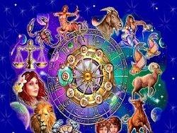 Почему нельзя верить гороскопам