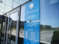 В России началась эпидемия банкротств
