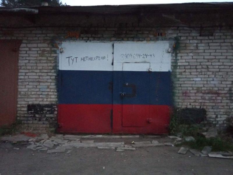 """Андрей Кураев: """"Там, где свобода отменена, там нет ценностей"""""""