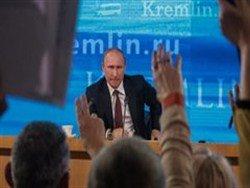 Минфин назвал общую стоимость социнициатив из послания Путина