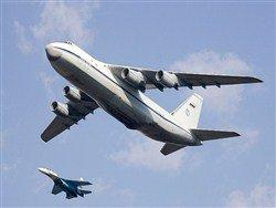 """Украинский суд арестовал """"Русланы"""" российской авиакомпании"""