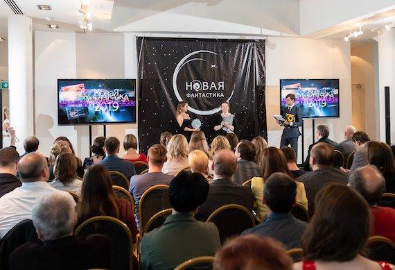 Объявлены победители всероссийской премии «Новая фантастика»