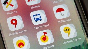 """Пять российских компаний обвинили """"Яндекс"""" в недобросовестной конкуренции"""