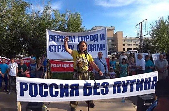 На читинского блогера Леху Кочегара составили протокол за митинг с участием шамана