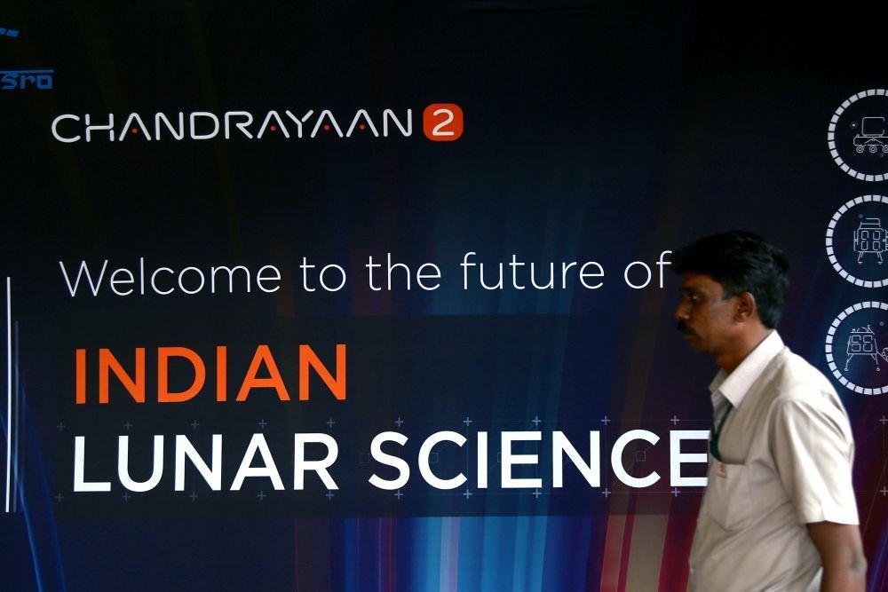 """Индия отложила запуск к Луне миссии """"Чандраян-2"""""""