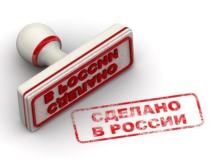 Россия захватила экспортный рынок, оставив позади США и ЕС