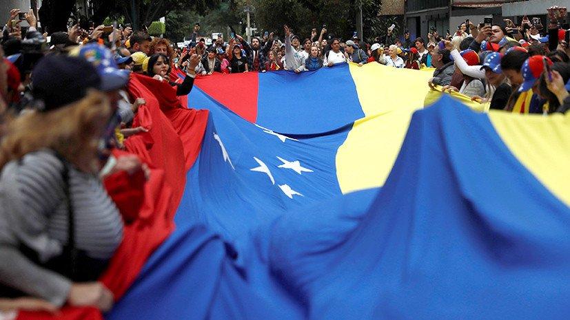 Голодомор: из-за Штатов венесуэльцы лишились пропитания