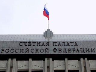 Счетная палата РФ: Россияне потеряли более 100 млрд рублей пенсионных накоплений