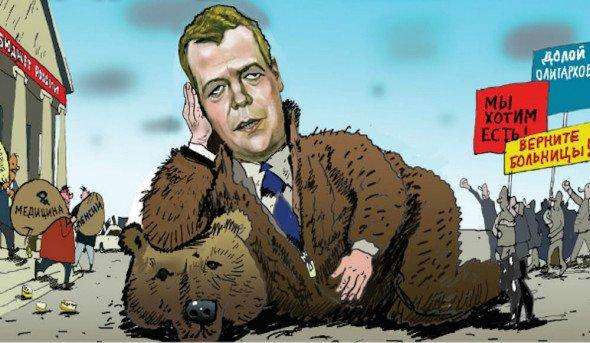 Россия станет другой — но тогда её нельзя будет грабить