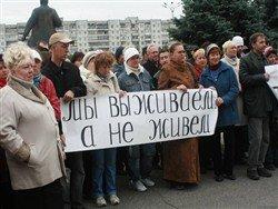 Триллион из нашего кармана: экономические реформы государства оплачивают россияне