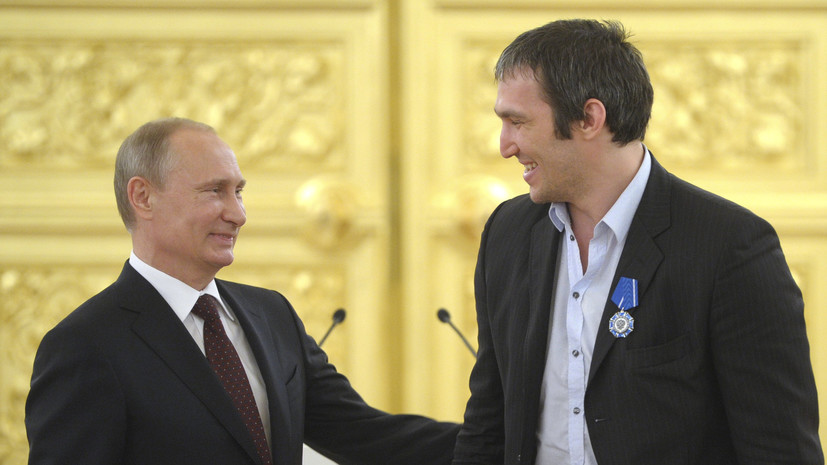 Овечкин и Фетисов посетили празднование Дня российского флага