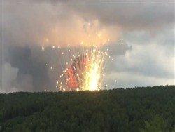 Взрывы секретного значения: Под Северодвинском рванула «ракета Путина»