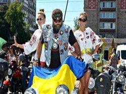 В Крым приедут украинские байкеры с флагом Украины