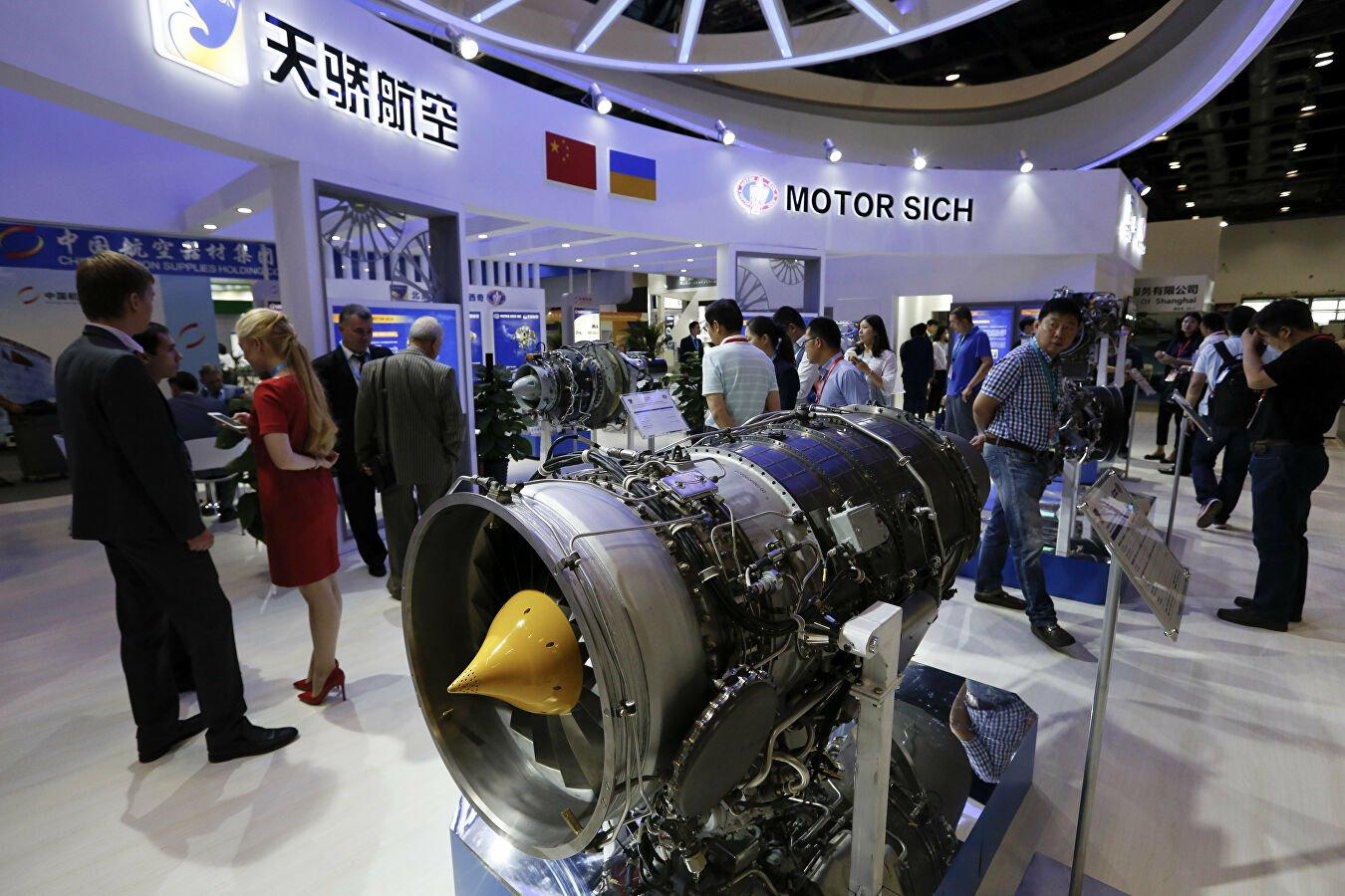 """Китайские компании купили большинство акций украинской """"Мотор Сич"""""""