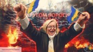 Румыния «откусила» от Украины Одесскую область и Черновцы