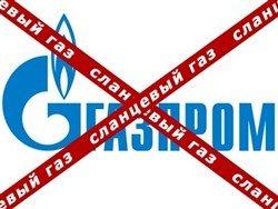 У Газпрома конкретный обвал на рынке поставок