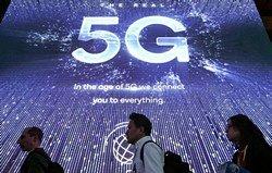 Технологии 5G погубят человечество?