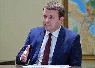 Не наша вина: Орешкин обвинил США и Китай в замедлении роста экономики РФ
