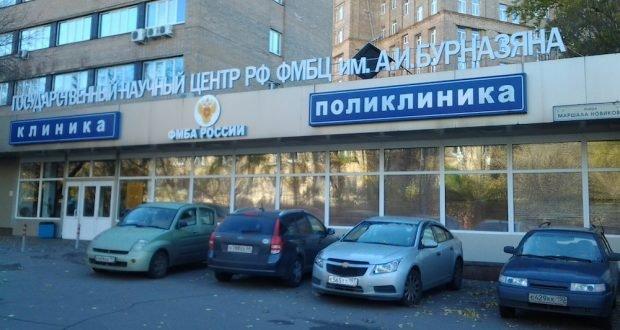 Архангельских медиков прекратили принимать в Москве и скрывают результаты анализов