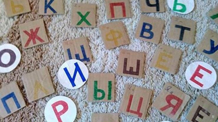Четыре буквы в имени человека, которые отпугивают от него удачу