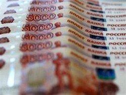 Отток капитала из России в 2019 году вырос более чем в полтора раза