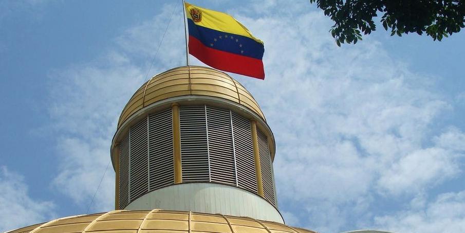 Венесуэльский парламент разорвал военное соглашение с Россией