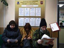 Названо число россиян с перспективой остаться без работы