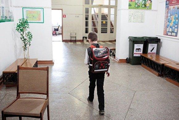 Росстат: 26% российских детей живут за чертой бедности