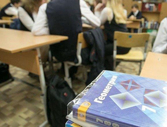 Более половины россиян считают, что за последние 10 лет образование в РФ стало хуже