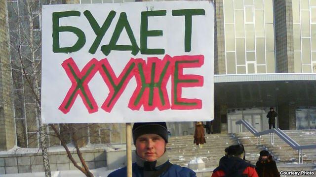 Всемирный банк: Беларусь в шаге от кризиса, если не проведет реформы