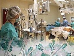 Что делать с российским здравоохранением не знают ни сама министр, ни сенаторы