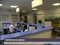 Российское здравоохранение ждёт модернизация