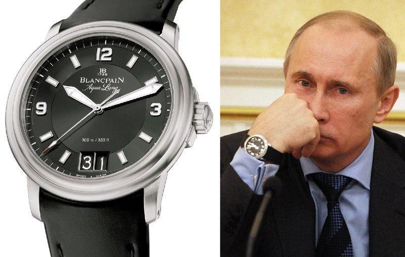 Часы путина продали касио стоимость edifice часов