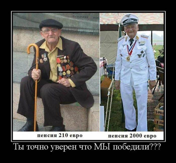 008ca2f1b62f451c90fcb1de2538b861 - Как живут ветераны в Америке?