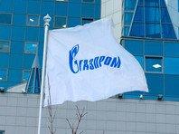 """2d8131258357403e9514cd58bf9a38d1 - Зарплаты в """"Газпроме"""" вновь увеличат после 15% прибавки - еще на 3% в 2020 году. С 2018"""