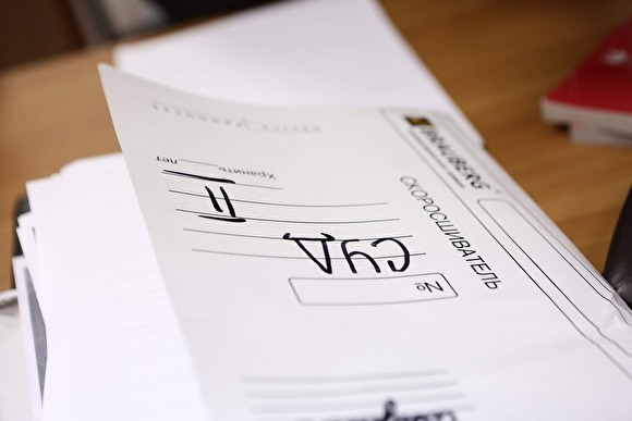 МВД предоставило 21 белый лист бумаги в качестве доказательств по иску к оппозиции