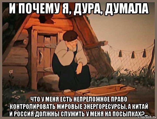 abde92226f5f44ffba30fda0c00fd025 - Запасы газа в Украине упали ниже 21 млрд кубов