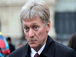 Кремль ответил на предложение сделать 31 декабря выходным