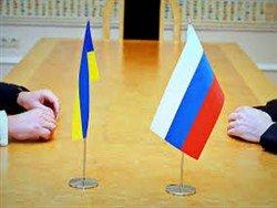 240dbf73e6384ae5b8fbbee9e7191469 - Россия и Украина договорились о транзите нефти на десять лет